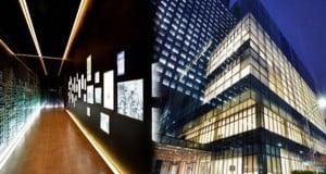 museo de la tecnología