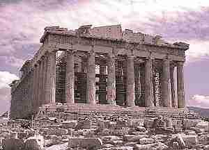 foto del Partenón
