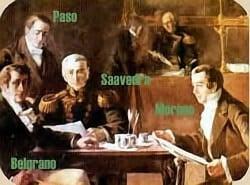 integrantes del primer gobierno patrio